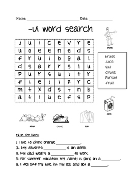 Ui Vowel Digraph Word Search Bundle