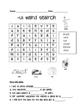 Ui Vowel Digraph Word Search Bundle