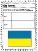 Ukraine Country Study Unit Plan - World Communities (Grade 3 Social Studies)