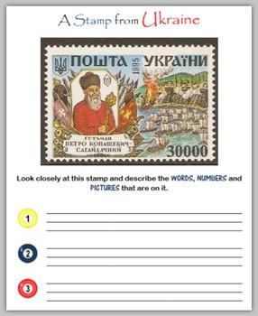 Ukraine (Internet Research)