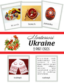Ukraine Montessori 2-part Cards