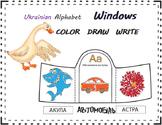 Ukrainian Alphabet Windows.