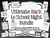 Ultimate Back to School Night/Open House Bundle {Editable}