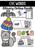 CVC Literacy Center Bundle!