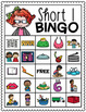 Ultimate CVC Word Family Fluency GROWING BUNDLE: Small Group Resources