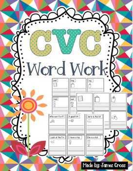 CVC and Word Family Word Work