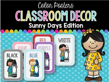 Ultimate Classroom Decor BUNDLE: Sunny Days Edition