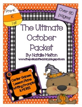Ultimate Fall/Halloween ELA and Math Packet