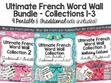 Ultimate French Word Wall Collection 1-3 Bundle - Portable & Individual Cards