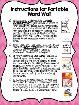 Ultimate French Word Wall Collection 2 - Portable & Individual Vocabulary Cards