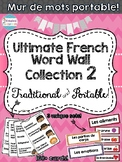 Ultimate French Word Wall Collection 2 - Portable & Indivi