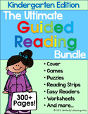 Ultimate Guided Reading Bundle, Kindergarten Edition! 300+ Pages. Complete Set!