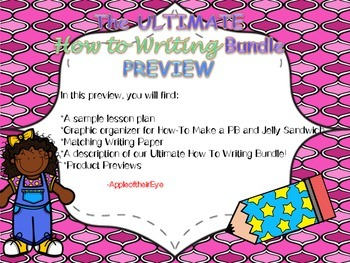 How-To Writing Bundle FREE PREVIEW