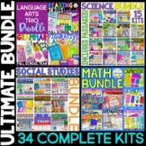 Ultimate Interactive BUNDLE