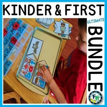 Ultimate Kindergarten & Grade 1 Bundle (GROWING FOREVER)