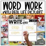 Beginning L Blends Word Work Centers | BL, CL, FL, GL, PL, SL