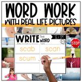 SK, SL, SM, SN, SP, ST, SW Word Work Centers