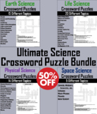 Life, Earth, Space and Physical Science Crossword Puzzle Bundle
