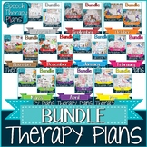 Monthly Therapy Plans Growing Bundle: Speech and Language