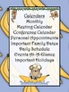 Ultimate Teacher Planner Monkey Fun 2014-2015  - Common Co