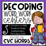 CVC Centers {Short a, e, i, o, and u} | with Google Slides Centers for eLearning