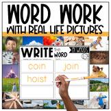 AU, AW, OI, OU, OW, OY Word Work Centers