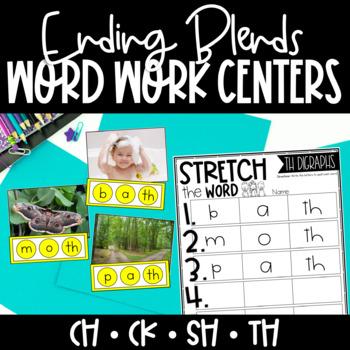 CH, CK, SH, TH Word Work Centers