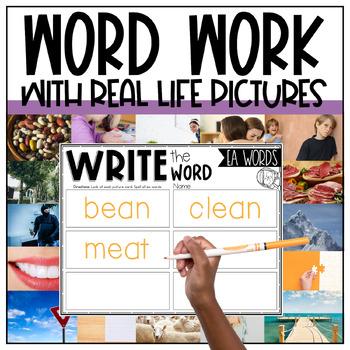EA, EE, IE, EY Word Work Centers