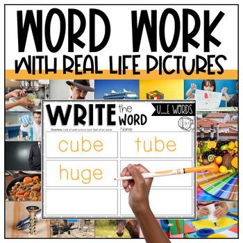 UE, U_E, & EW Word Work Centers