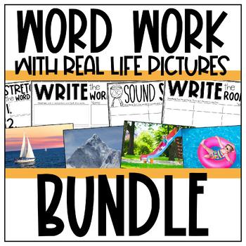 Long Vowel Word Work {BUNDLE}