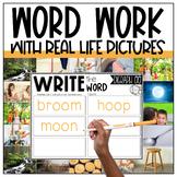 OO & OO Word Work Centers
