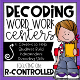 Bossy R Controlled Word Work Centers | AR, ER, IR, OR, UR
