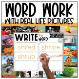 3 Letter Blends Trigraph Word Work Centers | SCR, SHR, SPL