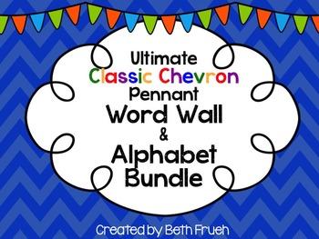 Word Wall and Alphabet Bundle - Print (Classic Chevron Pennant)