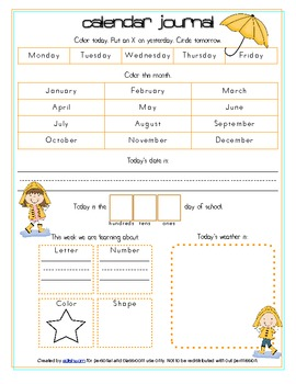 Umbrella/Weather Calendar/Circle Time Journal Sheet