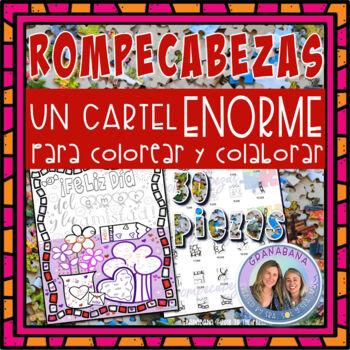 Un Rompecabezas: Cartel Colaborativo de San Valentín * Amor y Amistad