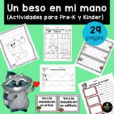 Un beso en mi mano actividades (Spanish The Kissing Hand Activities)