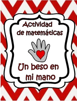 Un beso en mi mano/The Kissing Hand Math Activity Book Spanish