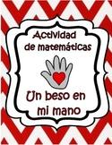 Un beso en mi mano/The Kissing Hand Math Activity Book Spanish