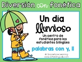 Spanish Phonics Center for ll and y words - Centro de fonética palabras con ll y