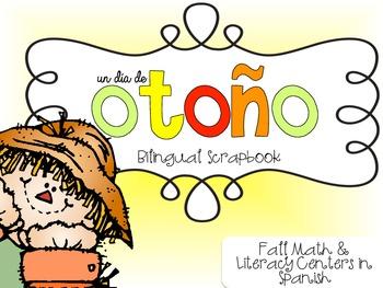 Un día de otoño {Fall Math and Literacy Centers in Spanish}