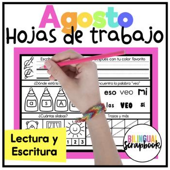 Un nuevo día Agosto (August Morning Work in Spanish)