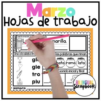 Un nuevo día marzo {March Morning Work in Spanish}