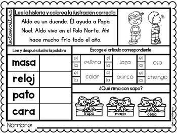 Un nuevo día diciembre (December Morning Work in Spanish)