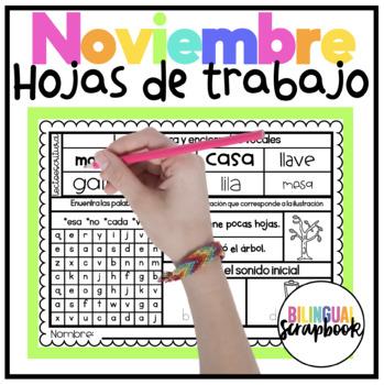 Un nuevo día noviembre (November Morning Work in Spanish)