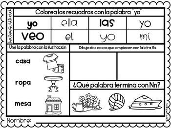 Un nuevo día octubre (October Morning Work in Spanish)