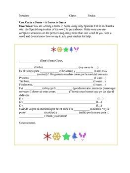 Una Carta a Santa - A Letter to Santa