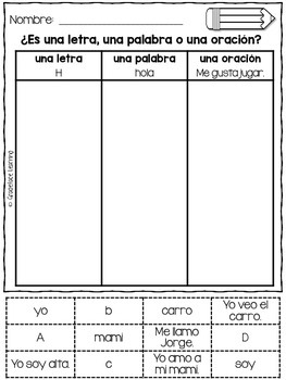 ¿Una letra, una palabra, o una oración? - Bilingual Word Recognition - Freebie!