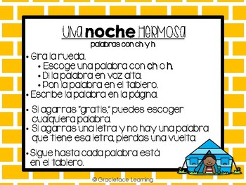Una noche hermosa - Spanish Phonics Activities for H and Ch