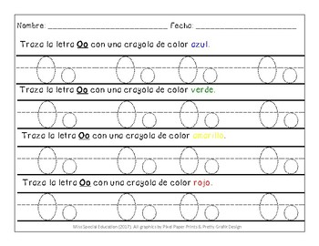 DOLLAR DEALS: Tareas para trabajar la Vocal O - (Español/Spanish - Vowels)